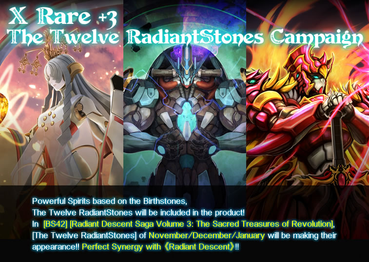 X Rare+3 RadiantStone 12 Crystals Promotion(November, December, January)