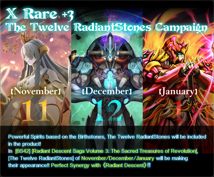 X Rare +3 The Twelve RadiantStones Campaign