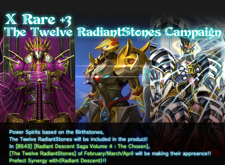 X Rare+3 RadiantStone 12 Crystals Promotion(February, March, April)