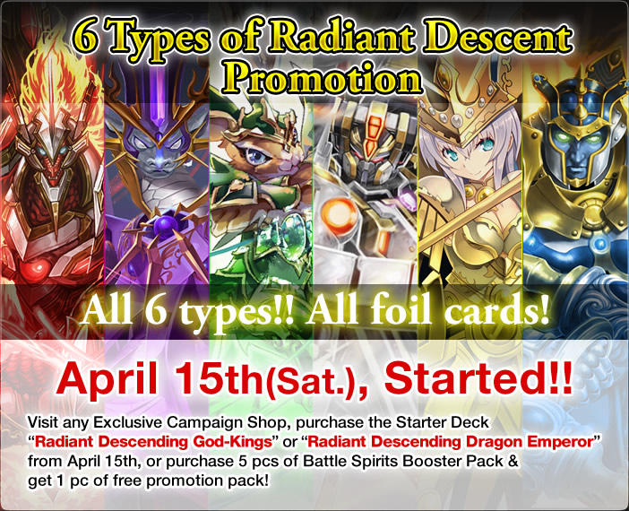 6 Types of Radiant Descent Promotion