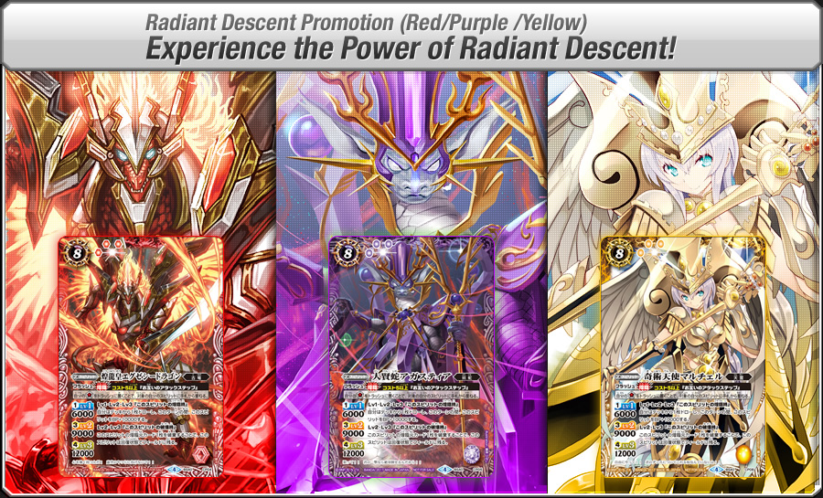 Radiant Descent Promotion (Red/Purple /Yellow) Experience the Power of Radiant Descent!