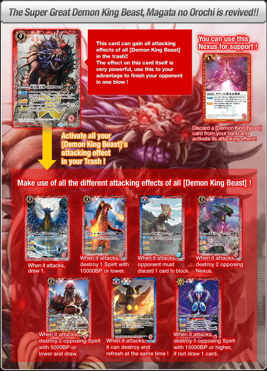 The Super Great Demon King Beast, Magata no Orochi is revival!!