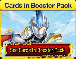 Gathering of the Ultra Heroes Collaboration Booster Pack