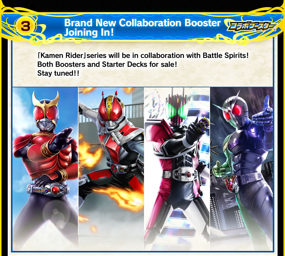 (4)Brand New Collaboration Booster Joining In!