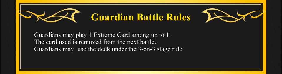 Guardian Battle Rules