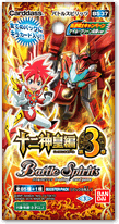 Battle Spirits BS37 12 God-Kings Saga Volume 3 Booster Pack