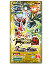 Battle Spirits [BS39] 12 God-Kings Saga Volume 5 Booster Pack