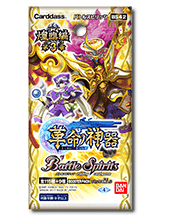 Battle Spirits [BS42] Radiant Descent Saga Volume 3: The Sacred Treasures of Revolution