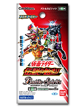 [CB04] Battle Spirits Kamen Rider Collaboration Booster