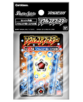 BATTLE SPIRITS Soul Core Set