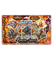 "[SD36]Mega Deck""The Infernal Bram-Zand"""