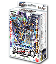 "[SD39] Battle Spirits Dash Deck""The Impregnable Dragon and Gods"""
