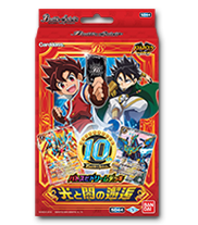 [SD44] Battle Spirits Dream Deck [Confrontation of Light and Darkness]