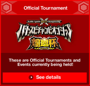Official Tournament