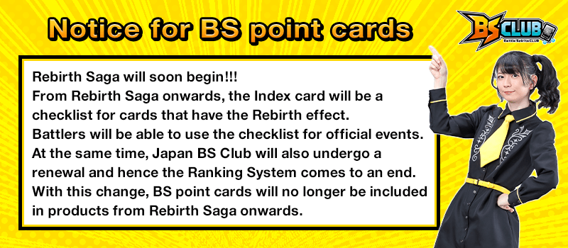 Notice for BS point cards