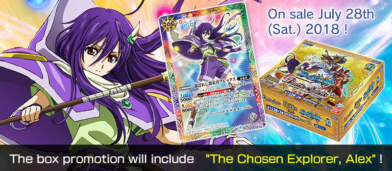 Gran Radiant Descent Vol. 2 Box Campaign !