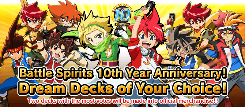 10th Year Anniversary!Dream Decks of Your Choice!