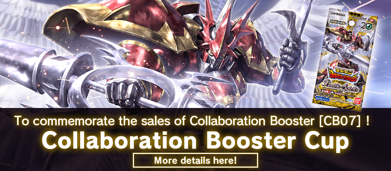 Collaboration Booster Cup