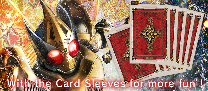 [Kamen Rider Blade] are now ready for battle ! Every box purchase will include 1 set of Card Sleeves(20pcs) !