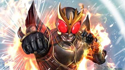 Kamen Rider ~The Beginning of Legends~ Collaboration Booster Pack