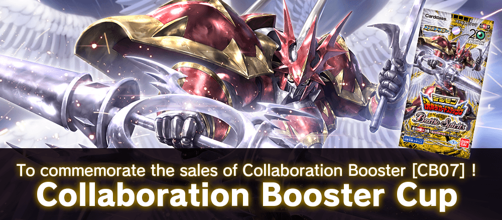 To commemorate the sales of Collaboration Booster [CB07] !Collaboration Booster Cup