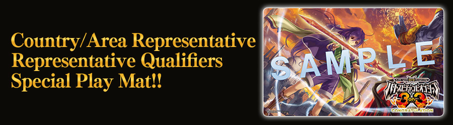 Country/Area Representative Qualifiers Special Play Mat!!