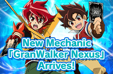Gran Walker Nexus Unique Point!!