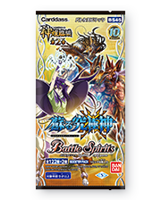 [BS45] Gran Radiant Descent Saga Vol.2 The Revival of Ultimate God