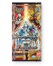 [BS46] Gran Radiant Descent Saga Vol.3 Fate of the Gods