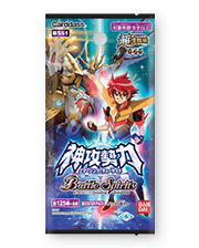 [BS51] CHOU KOURIN HEN VOL.4 BOOSTER PACK Emerging Decide