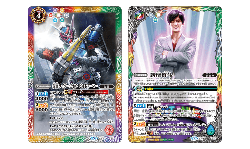 CB15 NEW BOX Battle Spirits Collaboration Kamen Rider Booster pack