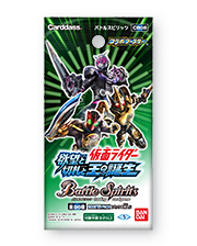 [CB08] Collaboration Booster Kamen Rider The Desire , The Ace Card and The Birth of the King
