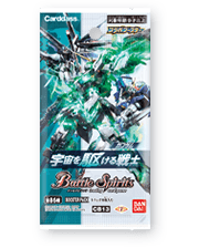 [CB13] Collaboration Booster GUNDAM Fighters of the Universe