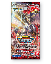[CB05] Collaboration Booster Digimon Vol. 2 Our Digimon Adventure