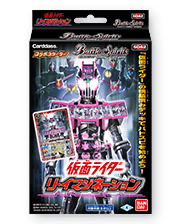 [SD42] Battle Spirits Kamen Rider Starter Deck ~Re-Imagination~