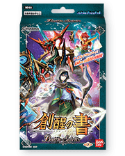 [SD55] Dash Deck The Book of Origin